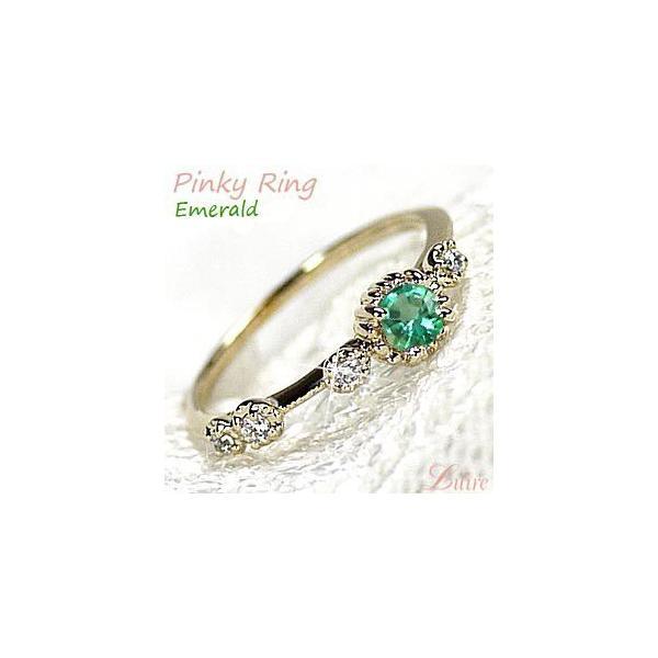 リング エメラルド ピンキーリング ダイヤモンド パワーストーン K10イエローゴールド 10金