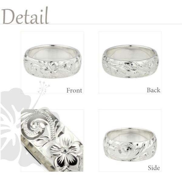 ペアリング ハワイアン ジュエリー レディース メンズ リング ハワイアン 手彫り シルバー 指輪 結婚指輪 SV925 ハンドメイド ハワイ ブライダル ペアジュエリー