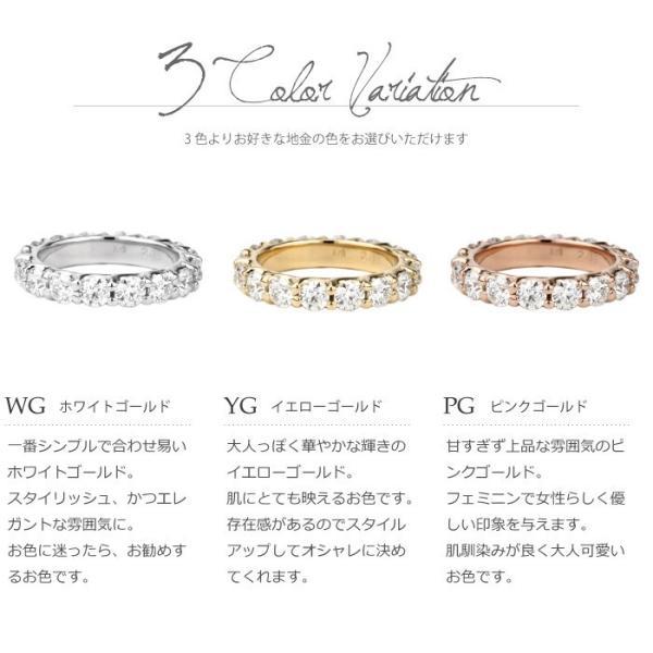 リング レディース 2.00ct  VSクラス フルエタニティ ダイヤ リング エタニティ 18金 結婚指輪  k18 記念日 指輪 ブライダル リング
