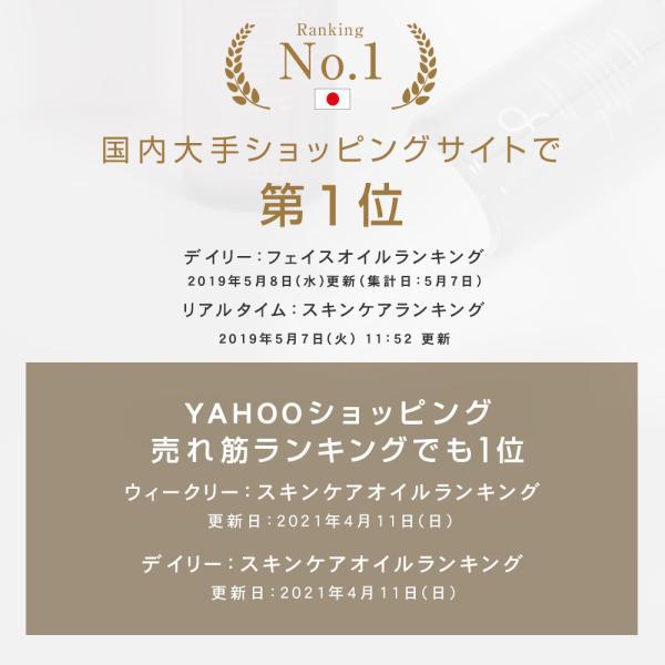オイル オーガニック アルガンオイル ホホバ 美容液   プリュ(PLuS) オイルブースター クリスタル セラム 40ml   スキンケアオイル 導入美容液 YP NP3 luire 03