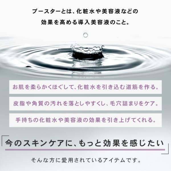 オイル オーガニック アルガンオイル ホホバ 美容液   プリュ(PLuS) オイルブースター クリスタル セラム 40ml   スキンケアオイル 導入美容液 YP NP3 luire 04