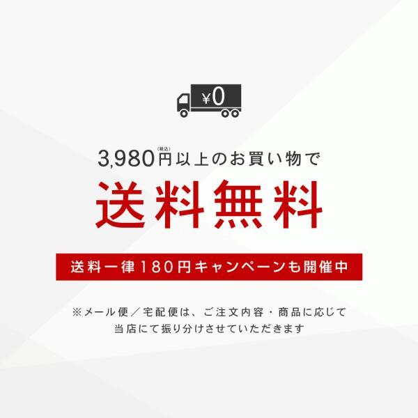 クレンジング ジェル 毛穴  | プリュ(PLuS) アミノ モイスチュア クレンジングジェル 300g | ボトル 日本製 くすみ メイク落とし|luire|17