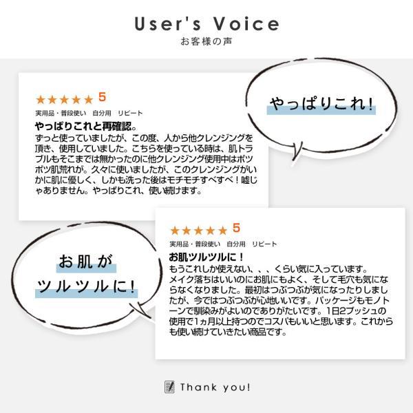 クレンジング ジェル 毛穴  | プリュ(PLuS) アミノ モイスチュア クレンジングジェル 300g | ボトル 日本製 くすみ メイク落とし|luire|02