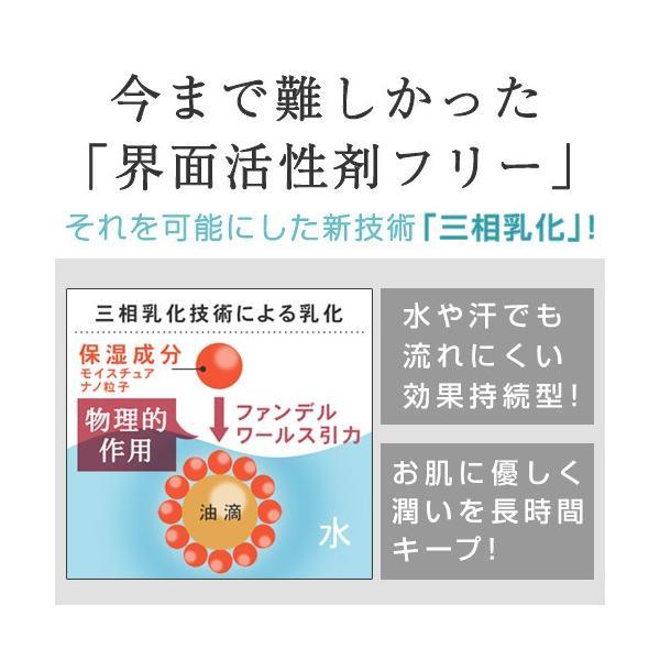 売り切れ中です 日焼け止め ノンケミカル SPF30 PA+++【プリュ モイスト UV プロテクトジェル(40g)】紫外線吸収剤フリー [YP][NP3]|luire|03
