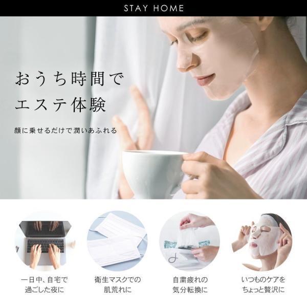化粧水 パック シートマスク【プリュ EGF ディープモイストマスク(20枚入)】美容液 フェイスマスク マスクパック マスクシート フェイスパック 日本製[YP]|luire|10