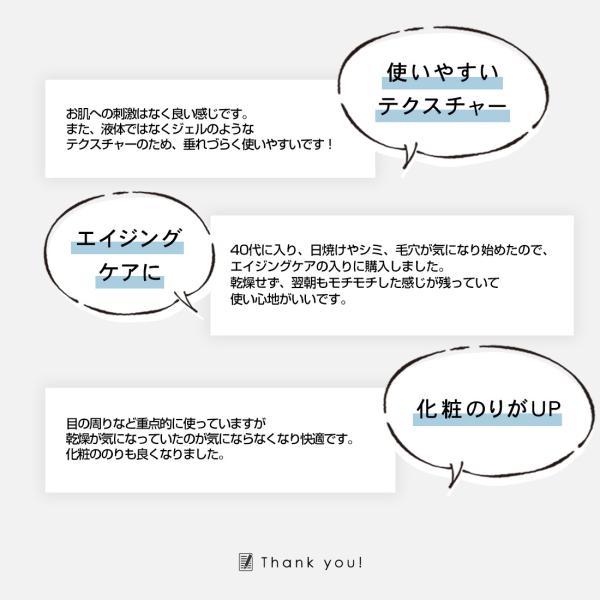 25%OFF 美容液 新型 ビタミンC誘導体 apps 毛穴【プリュ APPS アドバンスエッセンス(30ml)】 ビタミンC 紫外線 [YP]  [NP3]|luire|04