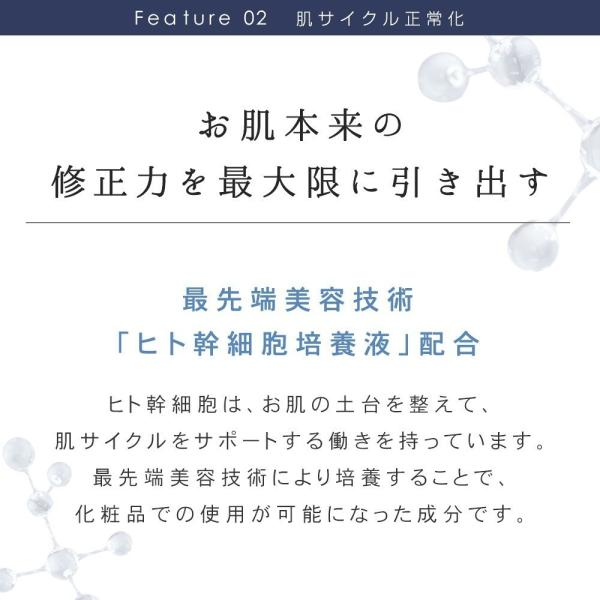 [新発売] ヒト幹細胞 美容液【プリュ セルリファイン アブソリュート エッセンス(30ml)】ヒト幹細胞培養液 コスメ  日本製|luire|09