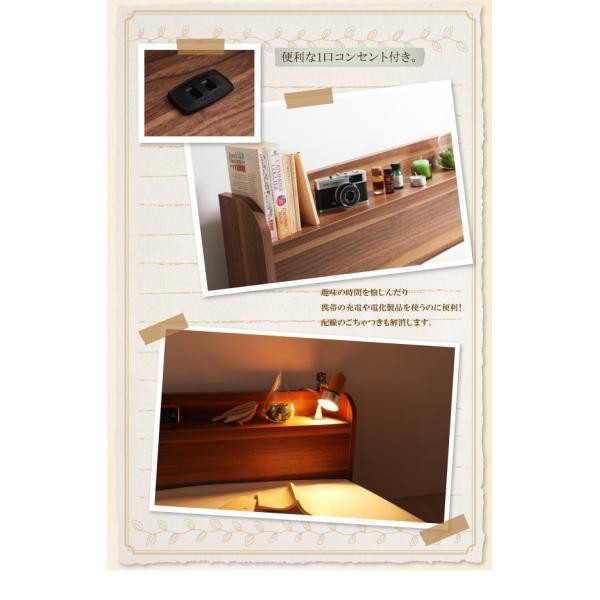 ローベッド シングル ショート丈 〔ベッドフレームのみ〕 宮棚・コンセント付き コンパクト フロアベッド|lukit|11