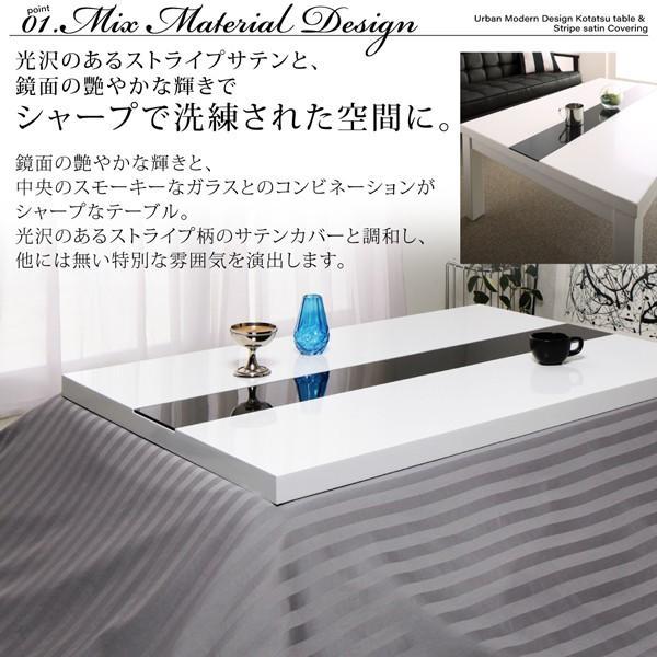 〔単品〕 こたつテーブル 長方形 80×120cm 〔4尺長方形(80×120cm)〕 鏡面仕上 モダンデザイン こたつ