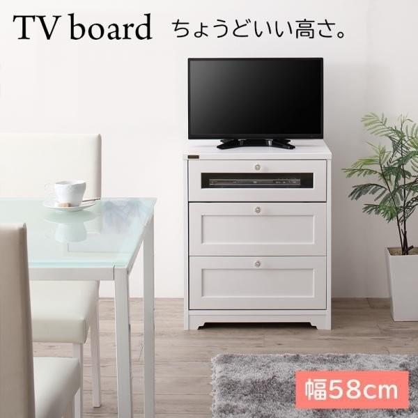 テレビ台 ハイタイプ おしゃれなガーリー調 白 テレビボード 〔幅58×奥行40×高さ70cm〕|lukit