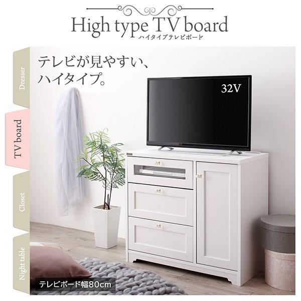 テレビ台 ハイタイプ おしゃれなガーリー調 白 テレビボード 〔幅58×奥行40×高さ70cm〕|lukit|11