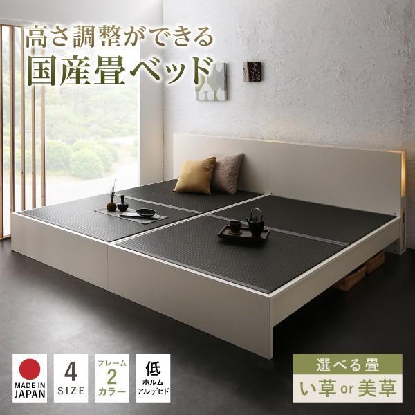 〔お客様組立〕 畳ベッド 〔い草タイプ/ワイドK240/SD×2〕ベッドフレームのみ 高さ調整できる国産ベッド 宮棚 照明付き|lukit|02