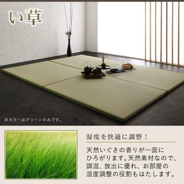 〔お客様組立〕 畳ベッド 〔い草タイプ/ワイドK240/SD×2〕ベッドフレームのみ 高さ調整できる国産ベッド 宮棚 照明付き|lukit|12
