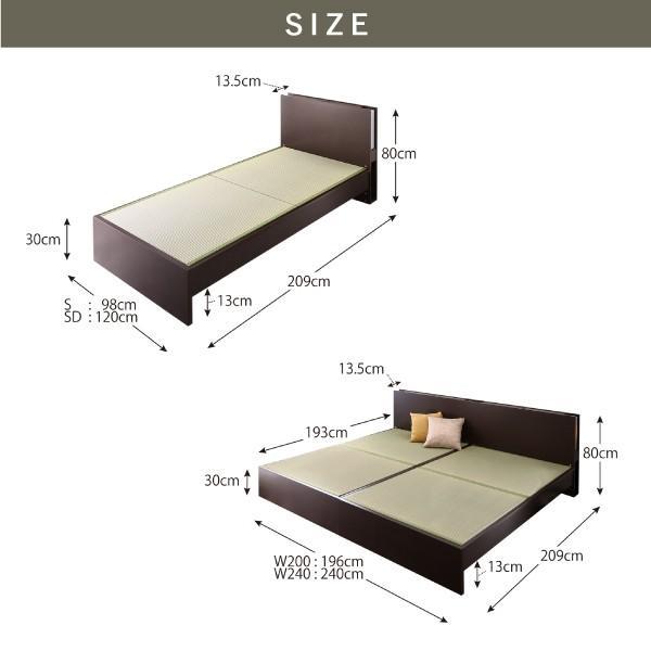 〔お客様組立〕 畳ベッド 〔い草タイプ/ワイドK240/SD×2〕ベッドフレームのみ 高さ調整できる国産ベッド 宮棚 照明付き|lukit|17
