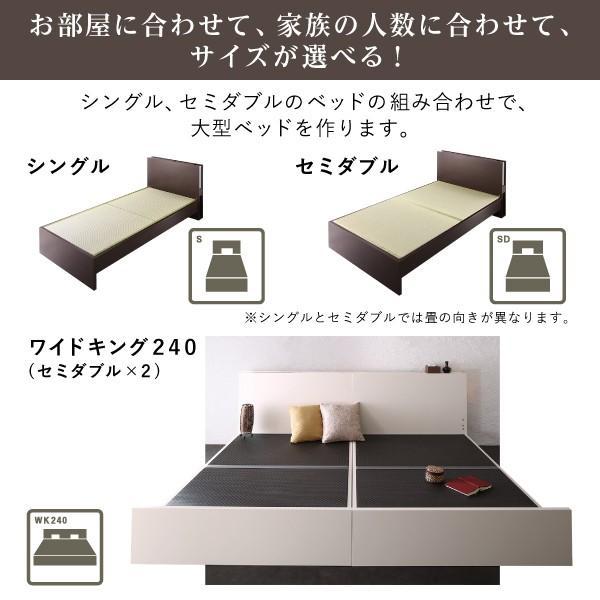 〔お客様組立〕 畳ベッド 〔い草タイプ/ワイドK240/SD×2〕ベッドフレームのみ 高さ調整できる国産ベッド 宮棚 照明付き|lukit|04