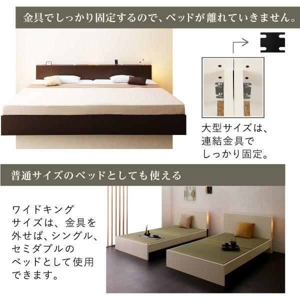 〔お客様組立〕 畳ベッド 〔い草タイプ/ワイドK240/SD×2〕ベッドフレームのみ 高さ調整できる国産ベッド 宮棚 照明付き|lukit|05
