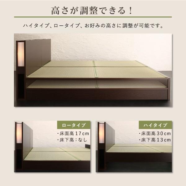 〔お客様組立〕 畳ベッド 〔い草タイプ/ワイドK240/SD×2〕ベッドフレームのみ 高さ調整できる国産ベッド 宮棚 照明付き|lukit|06