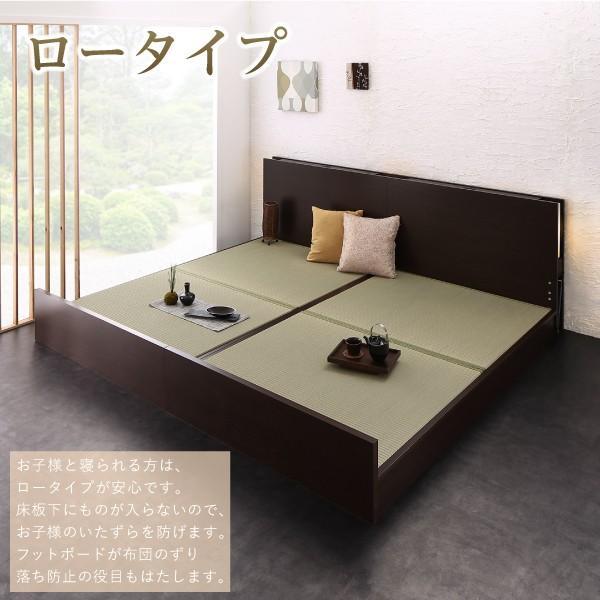 〔お客様組立〕 畳ベッド 〔い草タイプ/ワイドK240/SD×2〕ベッドフレームのみ 高さ調整できる国産ベッド 宮棚 照明付き|lukit|07