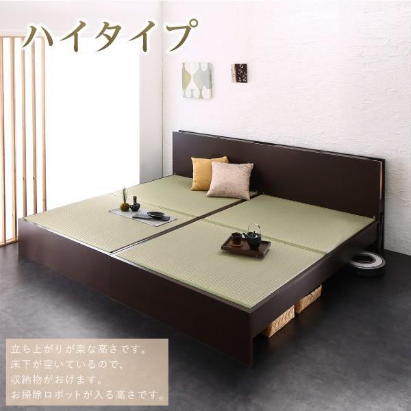 〔お客様組立〕 畳ベッド 〔い草タイプ/ワイドK240/SD×2〕ベッドフレームのみ 高さ調整できる国産ベッド 宮棚 照明付き|lukit|08