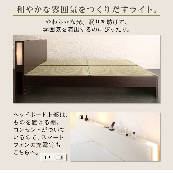 〔お客様組立〕 畳ベッド 〔い草タイプ/ワイドK240/SD×2〕ベッドフレームのみ 高さ調整できる国産ベッド 宮棚 照明付き|lukit|10