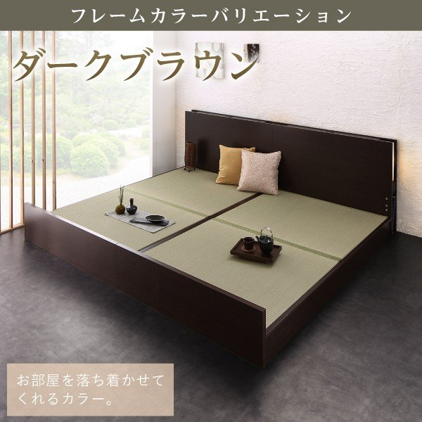 〔組立設置付〕 畳ベッド ワイドK200 〔美草タイプ〕 ベッドフレームのみ 高さ調整できる国産ベッド 宮棚 照明付き|lukit|15