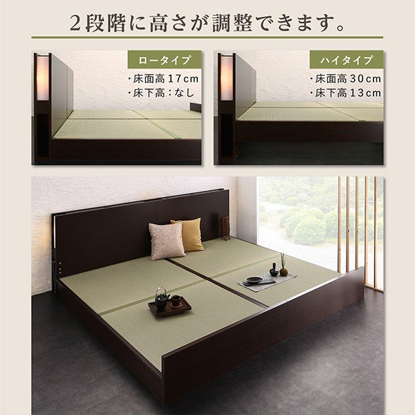 〔組立設置付〕 畳ベッド ワイドK200 〔美草タイプ〕 ベッドフレームのみ 高さ調整できる国産ベッド 宮棚 照明付き|lukit|03
