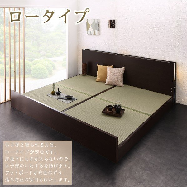 〔組立設置付〕 畳ベッド ワイドK200 〔美草タイプ〕 ベッドフレームのみ 高さ調整できる国産ベッド 宮棚 照明付き|lukit|07