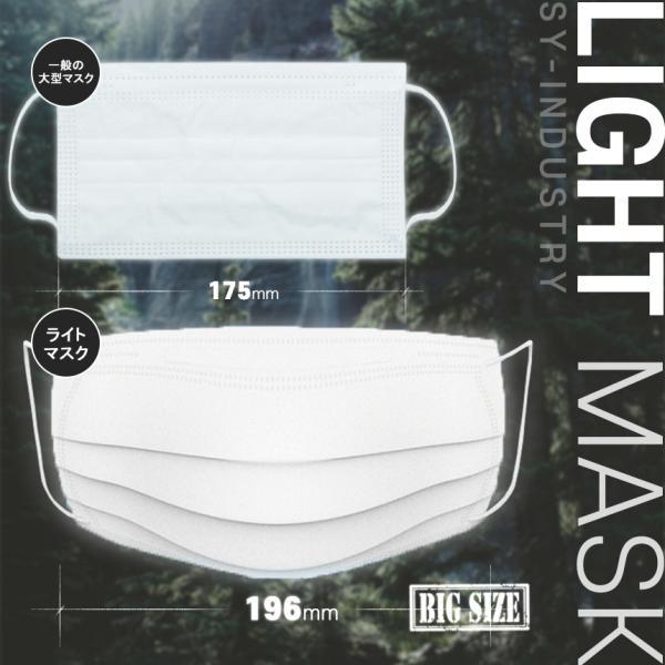 大きな不織布マスク50枚新発売大きいXL,2XLサイズ色も白と黒選べます