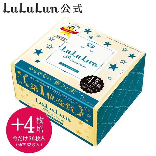 LuLuLun PayPayモール店_bc2102g