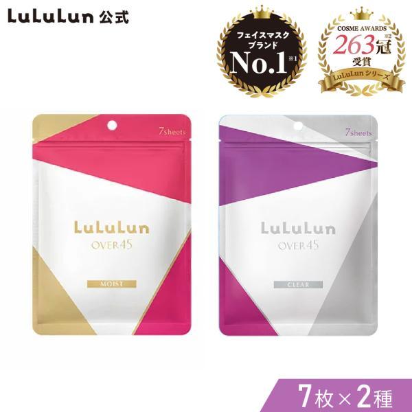LuLuLun PayPayモール店_cpib001