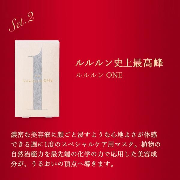 1000円OFF!化粧水 パック シートマスク ルルルン公式 送料無料 WEB限定ギフトボックス(ルルルンプレシャスグリーン 32枚入 & ルルルンワン 5枚入)マスク|lululun|06