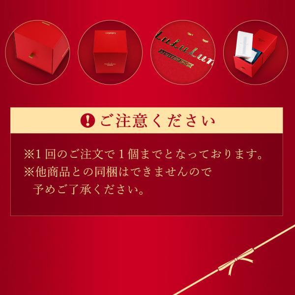 1000円OFF!化粧水 パック シートマスク ルルルン公式 送料無料 WEB限定ギフトボックス(ルルルンプレシャスグリーン 32枚入 & ルルルンワン 5枚入)マスク|lululun|07