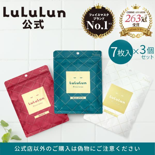 LuLuLun PayPayモール店_op002