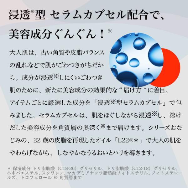 NEW 化粧水 パック シートマスク ルルルン公式 送料無料 ルルルンプレシャスお試しセット 21枚(GREEN 7枚・RED 7枚・WHITE 7枚)フェイスマスク [M便 1/1]|lululun|05