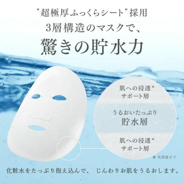 NEW 化粧水 パック シートマスク ルルルン公式 送料無料 ルルルンプレシャスお試しセット 21枚(GREEN 7枚・RED 7枚・WHITE 7枚)フェイスマスク [M便 1/1]|lululun|10