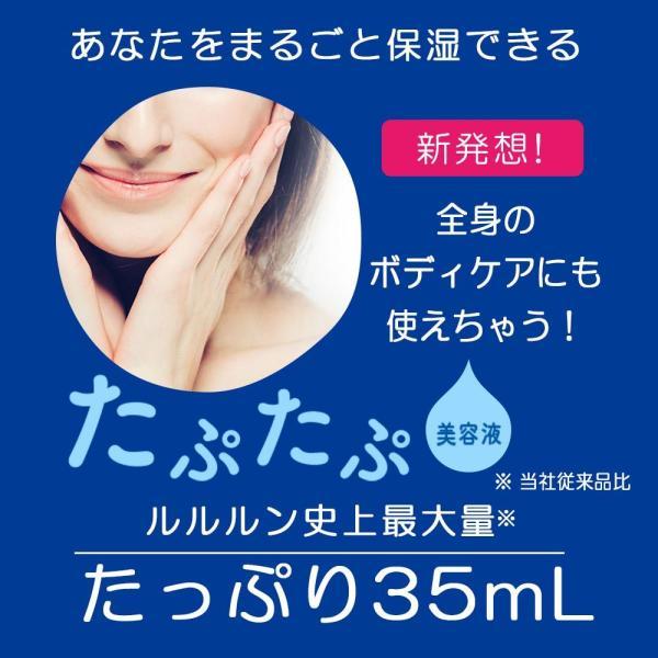 化粧水 パック シートマスク ルルルン公式 ルルルンワンナイト レスキュー保湿 1枚入|フェイスマスク マスク シート マスクパック マスクシート 保湿|lululun|04