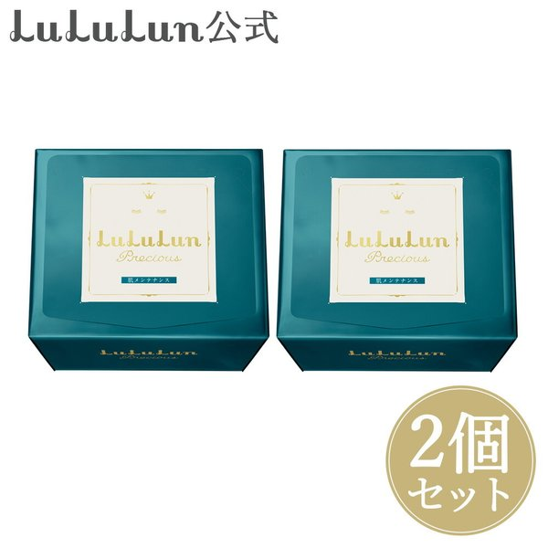 LuLuLun PayPayモール店_pgs002a
