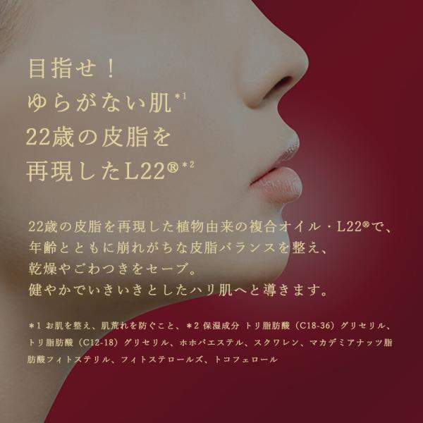 NEW 化粧水 パック シートマスク ルルルン公式 ルルルンプレシャス レッド 32枚入|フェイスマスク マスク シート マスクパック マスクシート フェイスパック|lululun|04