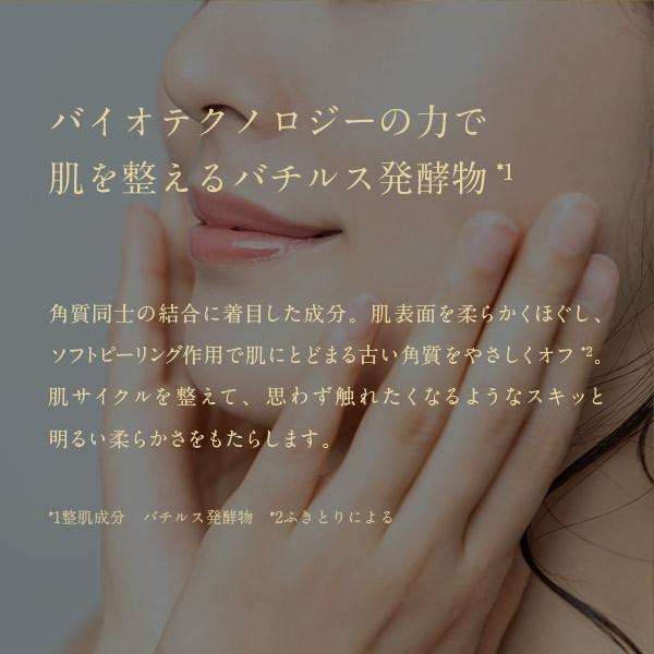 NEW 化粧水 パック シートマスク ルルルン公式 ルルルンプレシャス レッド 32枚入|フェイスマスク マスク シート マスクパック マスクシート フェイスパック|lululun|06