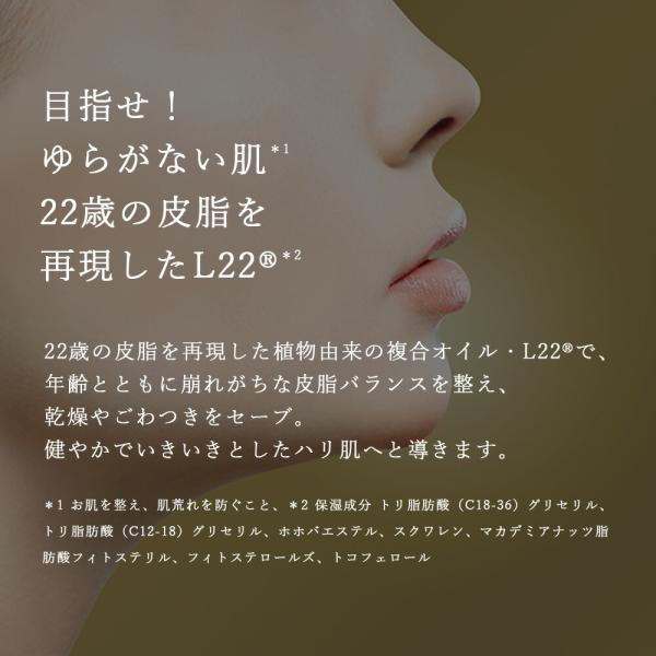 NEW 化粧水 パック シートマスク ルルルン公式 送料無料 ルルルンプレシャス ホワイト 96枚セット(32枚入x3個)フェイスマスク マスクパック マスクシート|lululun|04