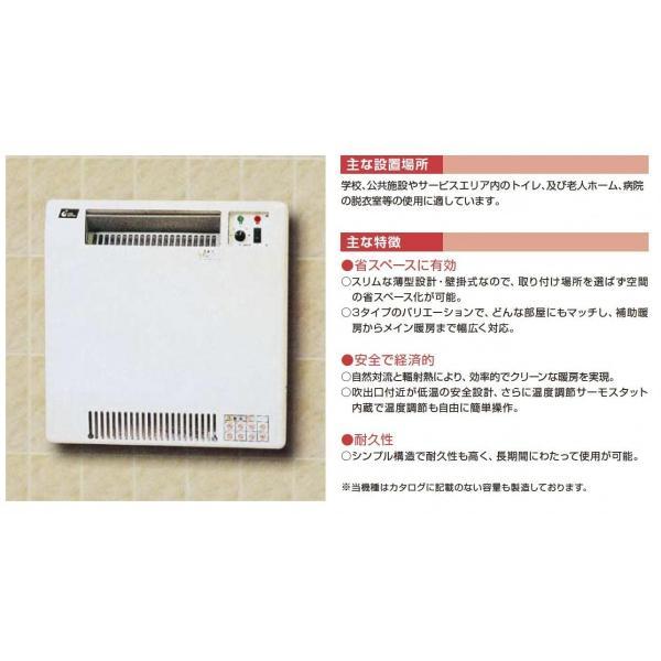 【インターセントラル】 パネルヒーターオプション 保護ガード(植毛加工仕上) NY/NYSタイプ用 L740