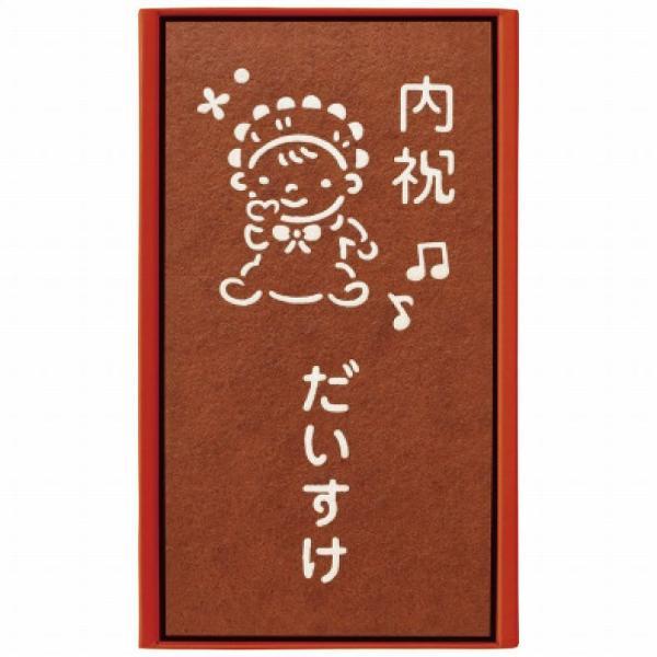 長崎堂 名入れカステーラ(小) NT-15 カステラ プチギフト ギフトセット 進物 贈り物 贈り物用 プレゼント apide4058-011