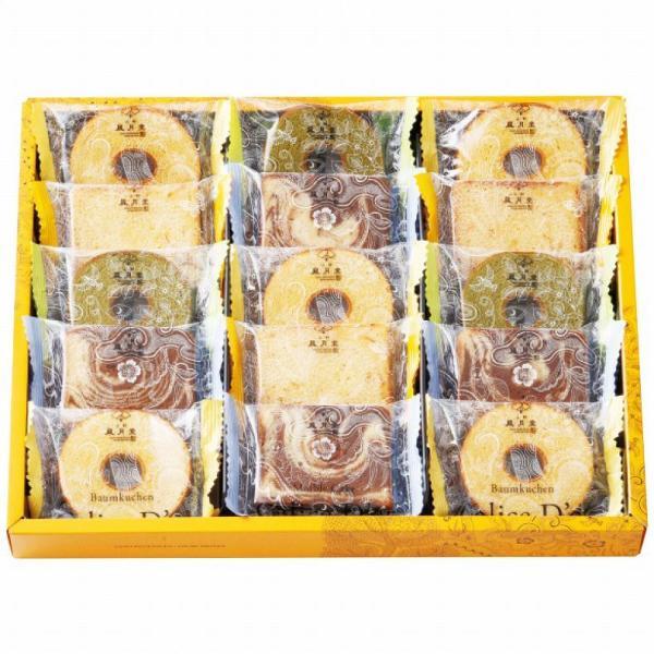 上野風月堂 ケーキ詰合せキャリスドールセレクション プチギフト お菓子 洋菓子 焼き菓子 ギフト 詰め合わせ 個包装 ギフトセット FCDS-18.75 apide4207-024