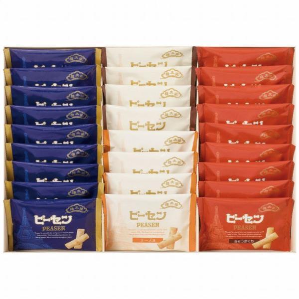 榮太樓總本鋪 ピーセン 26袋入 内祝 プチギフト お菓子 菓子折り 和菓子 焼き菓子 ギフト 詰め合わせ 個包装 apide4223-053