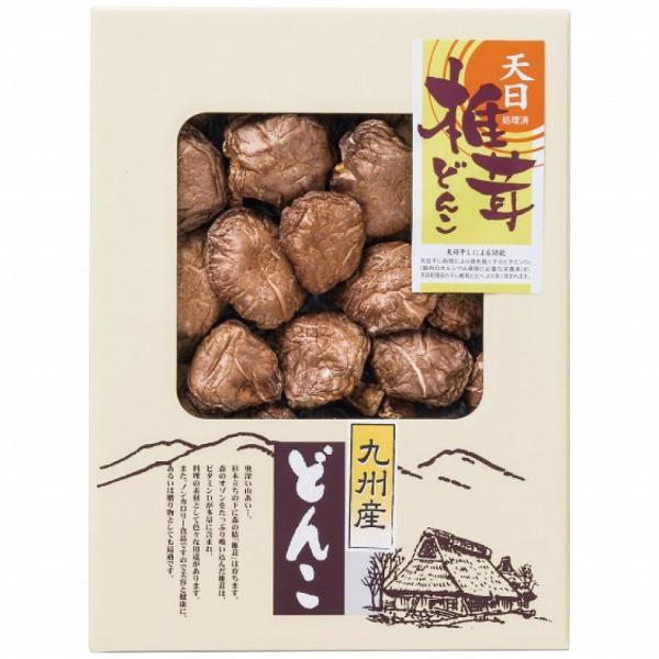 九州産天日処理どんこ椎茸ATF-30 進物 贈り物 おしゃれ 食品 乾物 干ししいたけ apide4274-066