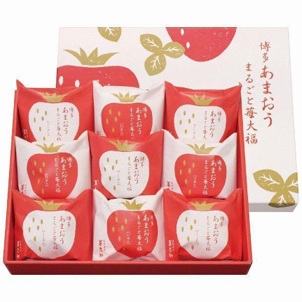 京都 養老軒 博多あまおう まるごと苺大福 - apide7219-037 お中元 御中元 夏ギフト 贈り物