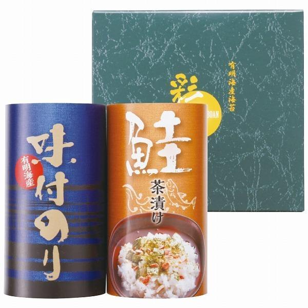 お茶漬け・有明海産味付海苔詰合せ「和の宴」 ON-AO apide7650-010 ギフト プレゼント 贈り物