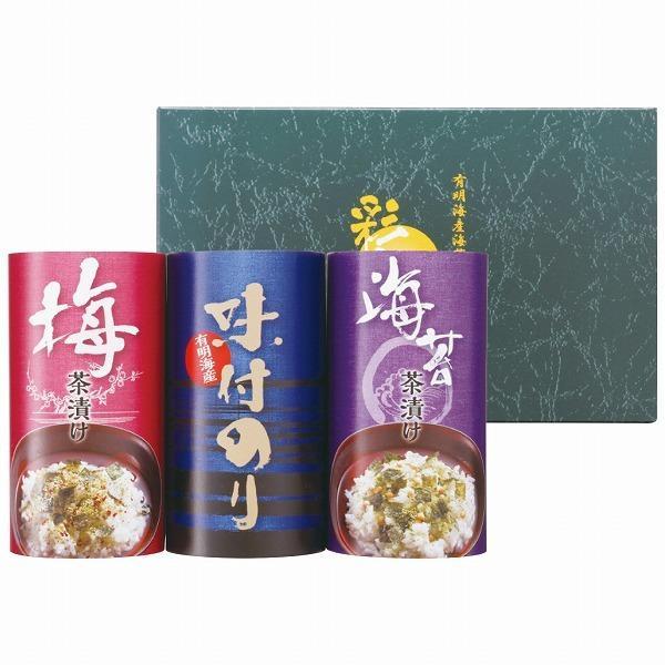 お茶漬け・有明海産味付海苔詰合せ「和の宴」 ON-AE apide7650-029 ギフト プレゼント 贈り物