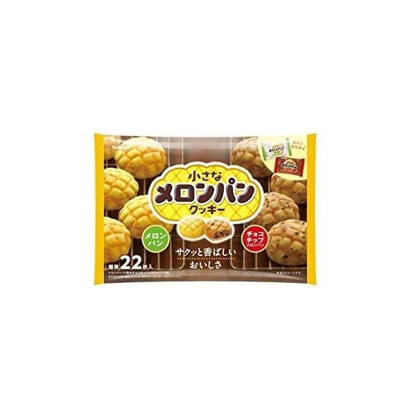 カバヤ小さなメロンパンクッキーメロンパン&チョコチップメロンパン150g×3袋