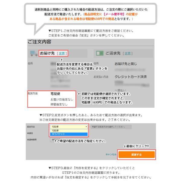 iPhone/エクスペリア/GALAXY イヤホン スポンジ・ボブ リール式ステレオイヤホン